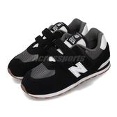 New Balance 休閒鞋 NB 574 寬楦 黑 白 童鞋 小童鞋 運動鞋 【PUMP306】 IV574SPTW