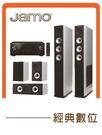 經典數位~家庭劇院組 丹麥JAMO S628 HCS 5聲道喇叭組/白+PIONEER 7.2聲道AV環繞擴大機 自動音場校正