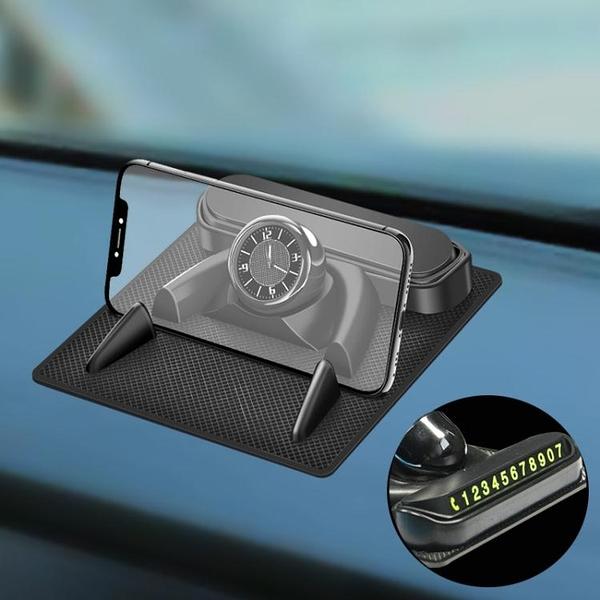 車載手機架 汽車導航支架撐車上用儀表臺時鐘擺件通用多功能防滑墊 琪朵市集
