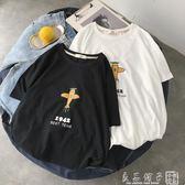 男士短袖t恤夏季新款潮流純棉上衣夏裝圓領修身韓版衣服體恤男裝      良品鋪子