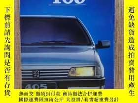 二手書博民逛書店1988年罕見法國標緻 PEUGEOT 405 轎車 廣州標緻