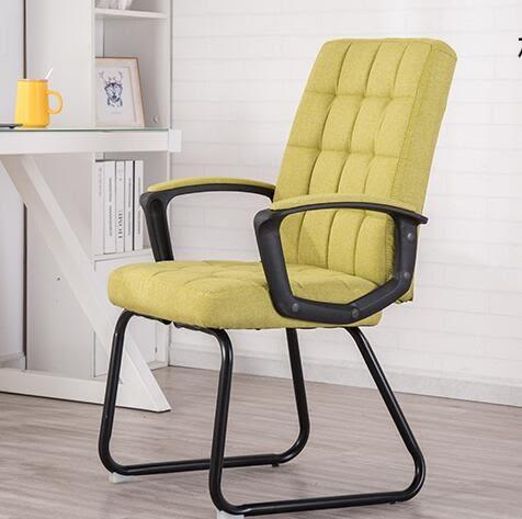 電競椅 電腦椅家用懶人辦公椅職員椅會議椅學生宿舍座椅現代簡約靠背椅【雙11快速出貨八折】