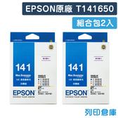 EPSON 超值量販包 2黑6彩 T141650 / 141 原廠墨水匣 /適用 EPSON Stylus ME320/ME340/ME900WD/ME960FWD