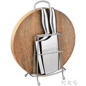 砧板架菜板架子不銹鋼刀架刀座廚房用品多功能刀具收納菜刀置物架 町目家