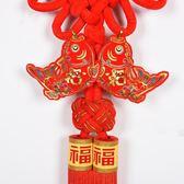 中國結中國結小掛件客廳大號福字玄關裝飾流蘇壁掛飾品特色手工禮品wy