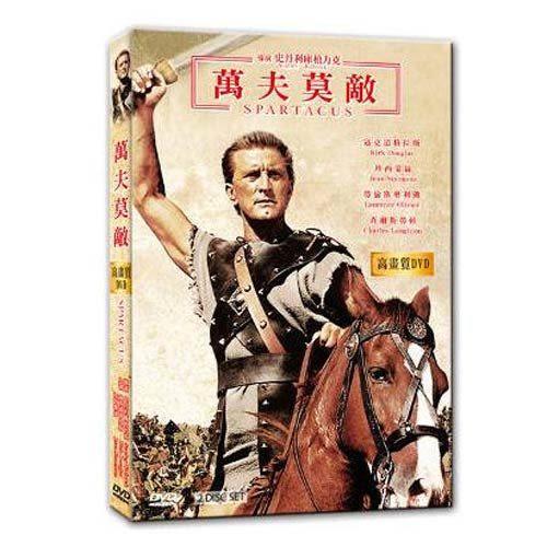 新動國際【萬夫莫敵 Spartacus】  DVD(全集)