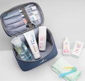 化妝包 旅行洗漱包男士便攜出差戶外防水收納袋套裝多功能大容量女化妝包 全館免運 艾維朵