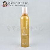 立坽『造型品』法徠麗公司貨 JOICO 髮質重建 胜肽造型慕絲(5)300ml(根培造型慕絲) IM06