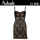 Aubade傾慕S-L蕾絲短襯裙(黑)DA