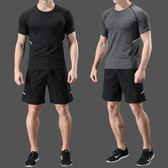 全館83折健身服短袖男速干透氣訓練健身跑步運動套裝夏季薄款衣服吸汗t恤