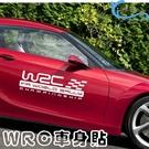 WRC 車身貼 車門貼紙 車身貼紙 黑色 白色 沂軒精品 A0641