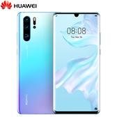 HUAWEI P30 PRO 智慧型手機(8G/256G)-天空之境【愛買】