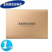Samsung 三星 T5 1TB USB3.1 移動固態硬碟 玫瑰金
