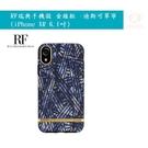 RF瑞典手機殼 金線框 -迪斯可單寧 iPhone XR 6.1吋 保護殼