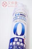 氧氣瓶 氧氣罐 O2 純淨氧氣隨身瓶 9000c.c. 醫技【艾保康】
