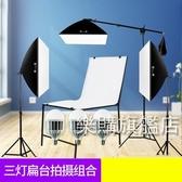 led拍攝台小型攝影棚簡易產品拍照道具器材柔光燈箱補光燈箱