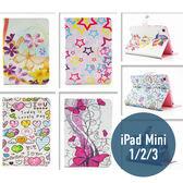 iPad mini 1 / 2 / 3  蝶戀花彩繪 皮套 8圖 側翻皮套 平板套 平板殼 保護套 支架 插卡 星星 花