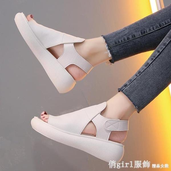 羅馬涼鞋 2021年新款厚底涼鞋女夏季百搭休閒鞋軟底鬆糕魚嘴鞋平底羅馬鞋潮 開春特惠