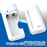 for iPhone5/5s/6/6+,M8.820,EYE,Z3,Z2,NOTE3,NOTE4 外出型USB充電電池盒,可放3號電池兩顆