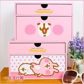 《新品》卡娜赫拉 兔兔 P助 正版 橫式 二抽 收納盒 置物盒 飾品盒 珠寶盒 聖誕生日禮物  B01334