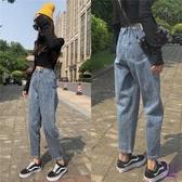 牛仔褲 加絨寬鬆蘿卜牛仔褲女2019秋冬新款腰顯直筒外穿老爹褲子  點點服飾