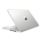 HP 14s-cf2013TX (i7-10510U/8GB/AMD Radeon 530-2GB/512GB PCIe SSD/W10/FHD) 星河銀