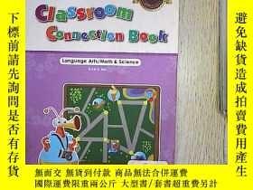 二手書博民逛書店Classroom罕見Connection Book 教室連接簿
