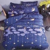 MIT台灣精製 舒柔棉 單人薄床包升級雙人兩用被三件組 《星之夜空》