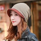 月子帽 包頭帽女士春秋季薄款月子帽時尚正韓百搭潮棉質針織化療光頭帽子【幸福小屋】