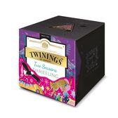 唐寧茶【Twinings】鉑金系列 大吉嶺莊園雙芬茶(2.5gx15入茶包)_2018 限定版