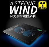 綠巨能筆記本電腦散熱器14寸聯想華碩散熱底座戴爾炫龍惠普神舟降溫支架