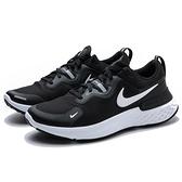 NIKE 慢跑鞋 REACT MILER 黑白 襪套 輕量 休閒 男 (布魯克林) CW1777-003