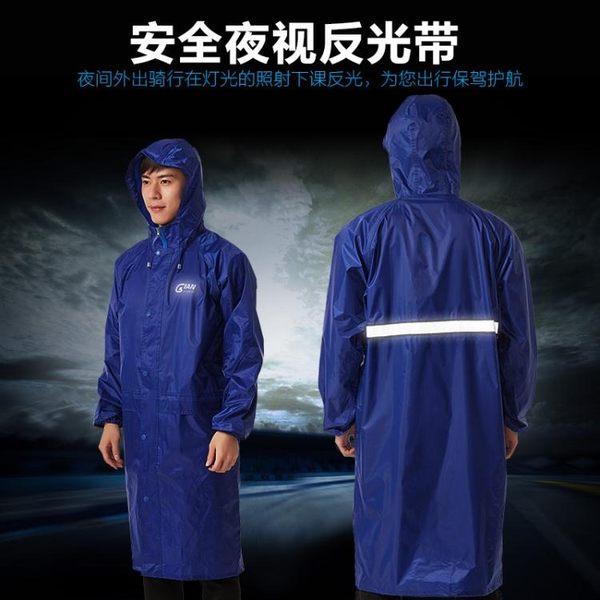 連身雨衣 連身雨衣外套女成人韓國時尚徒步個性男士防雨防水薄款中長版戶外【樂購旗艦店】