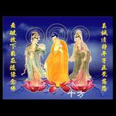 西方三聖 對聯 油畫布 高120寬180公分藍色【十方佛教文物】