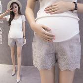 孕婦短褲女夏2019新款外穿潮媽孕婦褲子夏季蕾絲托腹三分短褲夏裝