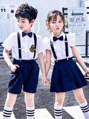 幼兒園六一兒童校服演出服男童女童合唱服裝中小學生表演服吊帶褲  沸點奇跡