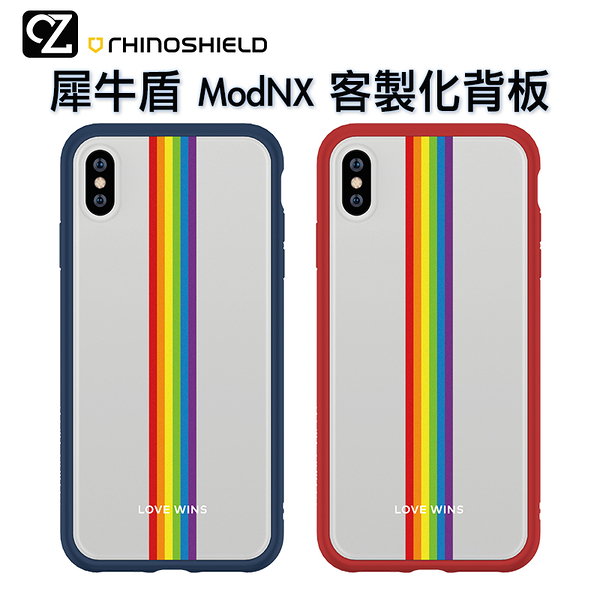 犀牛盾 Mod NX 客製化透明背板 iPhone 12 11 Pro ixs max ixr ix i8 i7 SE 2代 背板 Love wins-All the same