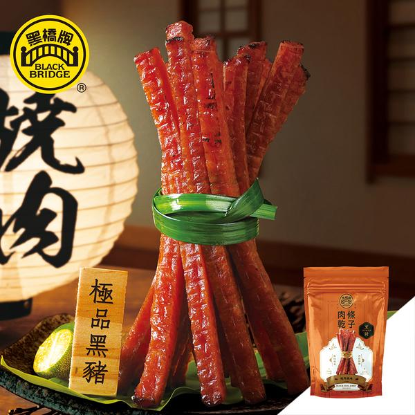 【黑橋牌】燒肉風味黑豬厚燒條子肉乾,2021新上市