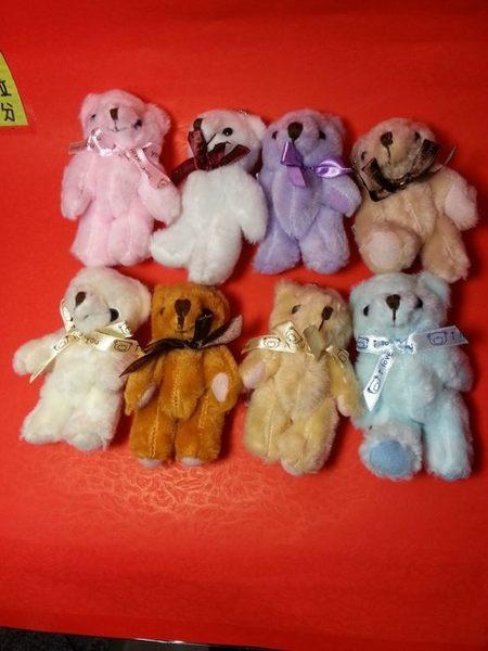 315827#小熊鑰匙圏1隻#不挑色(款)造型娃娃 玩偶 抱枕 布偶 抱枕