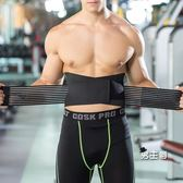 運動護腰羽毛球舉重健身護腰帶深蹲硬拉籃球跑步訓練男女士(免運)