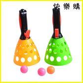 親子玩具 兒童對接發射球雙人彈射接球器親子戶外運動拋接球乒乓彈彈球玩具