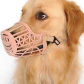 寵物嘴套 狗狗嘴套口罩嘴罩可調節大中小型犬可用防咬防叫狗罩