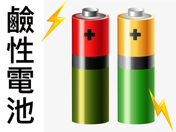LZ002 鹼性電池 電子鎖 AA 3號電池 三號電池 1.5V 高量能電池 三號AA 手電筒 無線鍵盤 滑鼠刮鬍刀