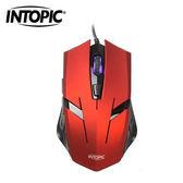 INTOPIC 廣鼎 MS-079-RD 飛碟光學滑鼠