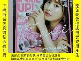 二手書博民逛書店NAIL罕見UP! 日本美甲雜誌 2019年9月 日語Y42402