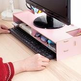 降價兩天 木質電視置物架客廳桌面多層收納架子創意臥室電腦顯示器落地擱板