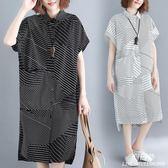 長裙 洋裝 大尺碼 女裝休閒 百搭條紋連衣裙女夏新款寬鬆顯瘦韓版短袖襯衫裙