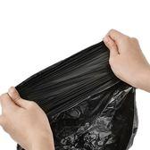 加厚中號背心垃圾袋批發黑色家用大號特厚