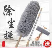雞毛撣子雞毛撣子除塵家用靜電可伸縮電動汽車用家務清潔工具掃灰塵不掉毛   color shopYYP