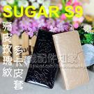 【時尚亮皮玫瑰紋】SUGAR 糖果手機 ...